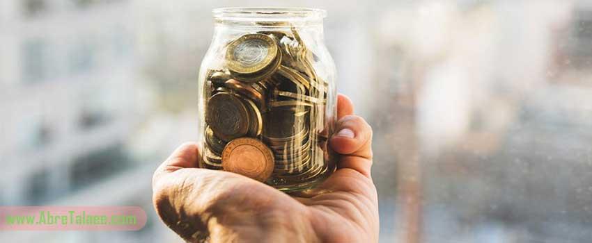 سرمایه گذاری با پول کم