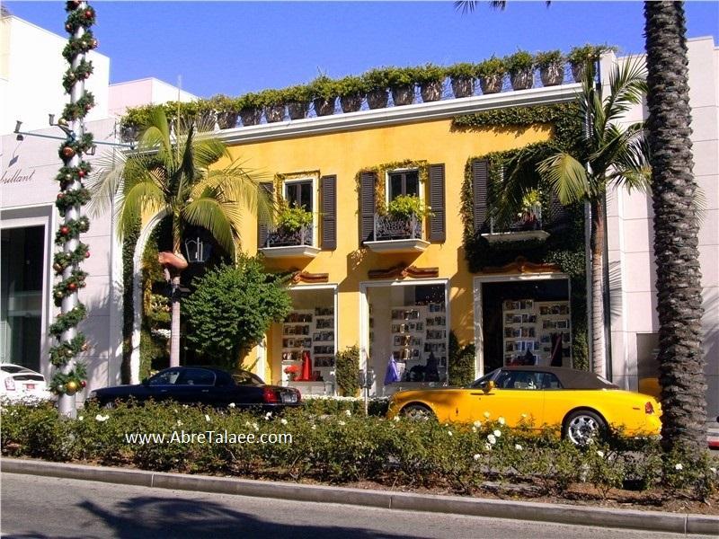 نمای بیرونی قصر فروشگاهی بیژن اعیانیترین محله امریکا - بورلی هیلز در لس آنجلس